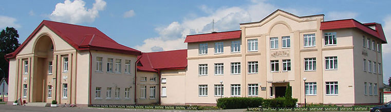 Regional House of Culture and Children's School