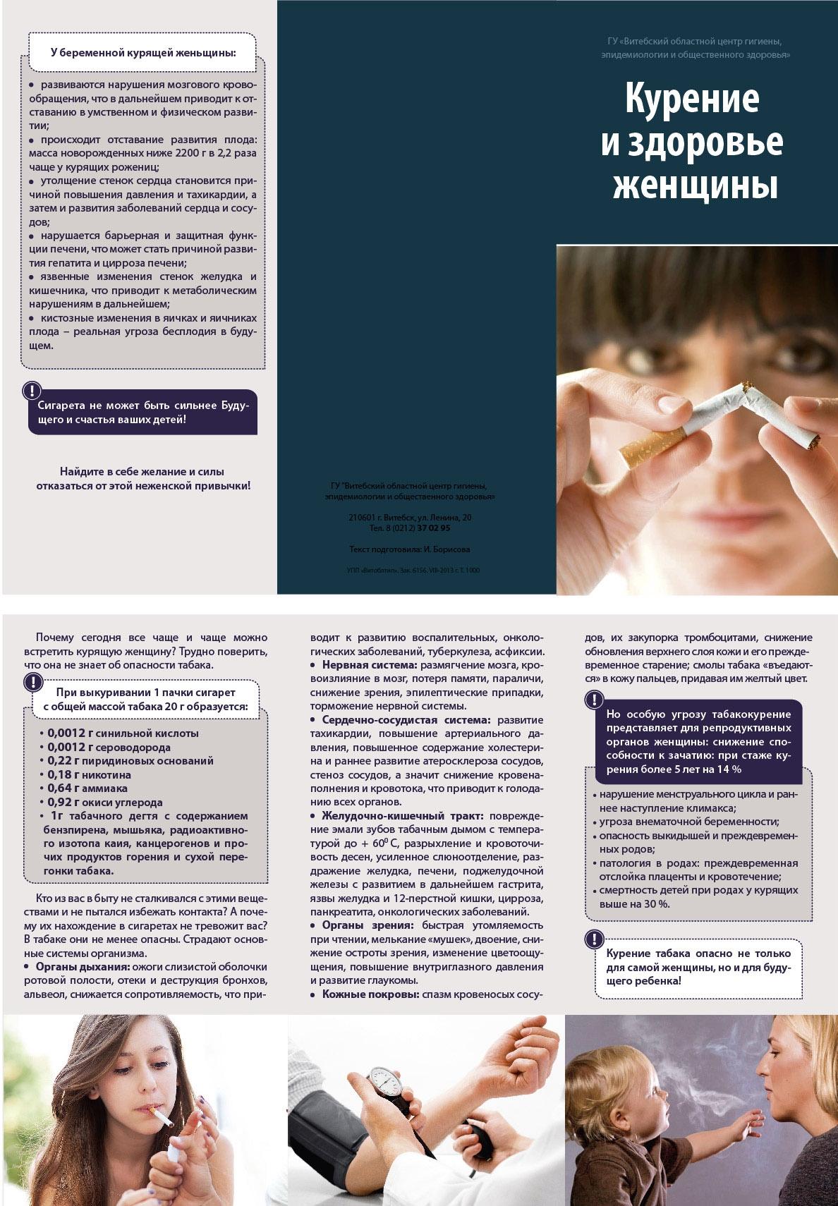 Иерсиниозные инфекции фото